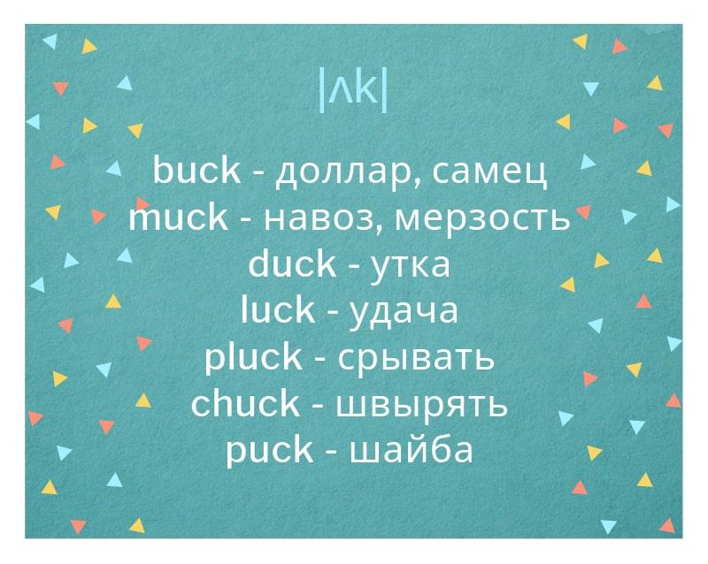 fonematicheskie-bloki-4