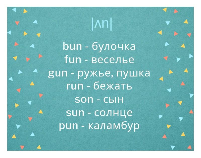 fonematicheskie-bloki-7