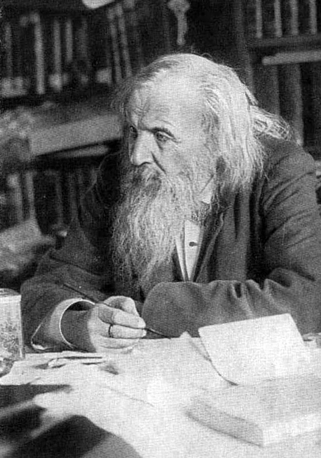 foto-mendeleeva-10