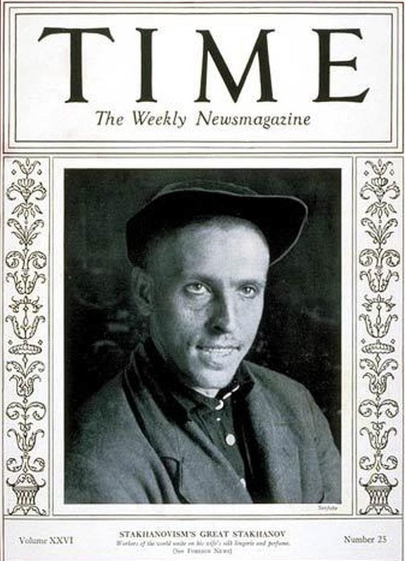 foto-na-oblozhke-ezhenedelnika-tajm-1935