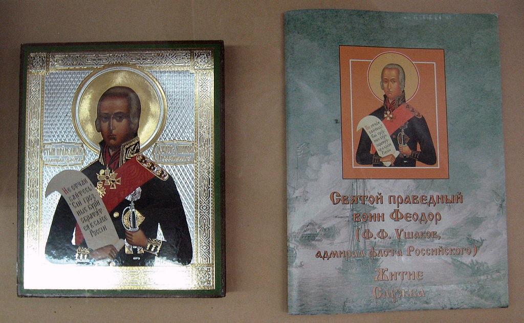 ikona-i-zhitie-pravednogo-voina-fyodora-ushakova