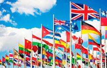 18 интересных фактов о флагах