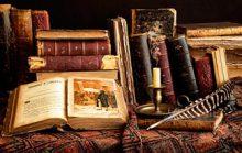 40 интересных фактов о литературе