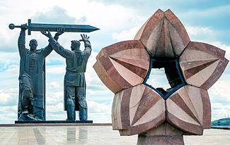 17 интересных фактов о Магнитогорске