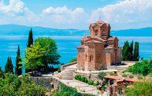 14 интересных фактов о Македонии