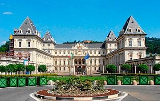 14 интересных фактов о Турине
