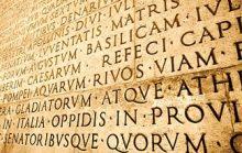 17 интересных фактов о латинском языке