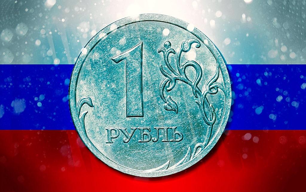 intreresnye-fakty-o-rossijskom-ruble
