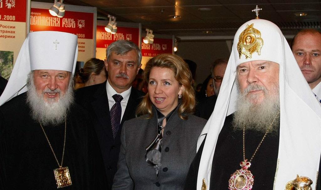 kirill-patriarh-aleksij-2-i-svetlana-medvedeva