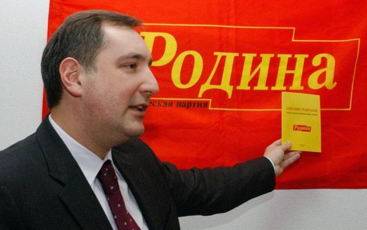 lider-partii-rodina-dmitrij-rogozin
