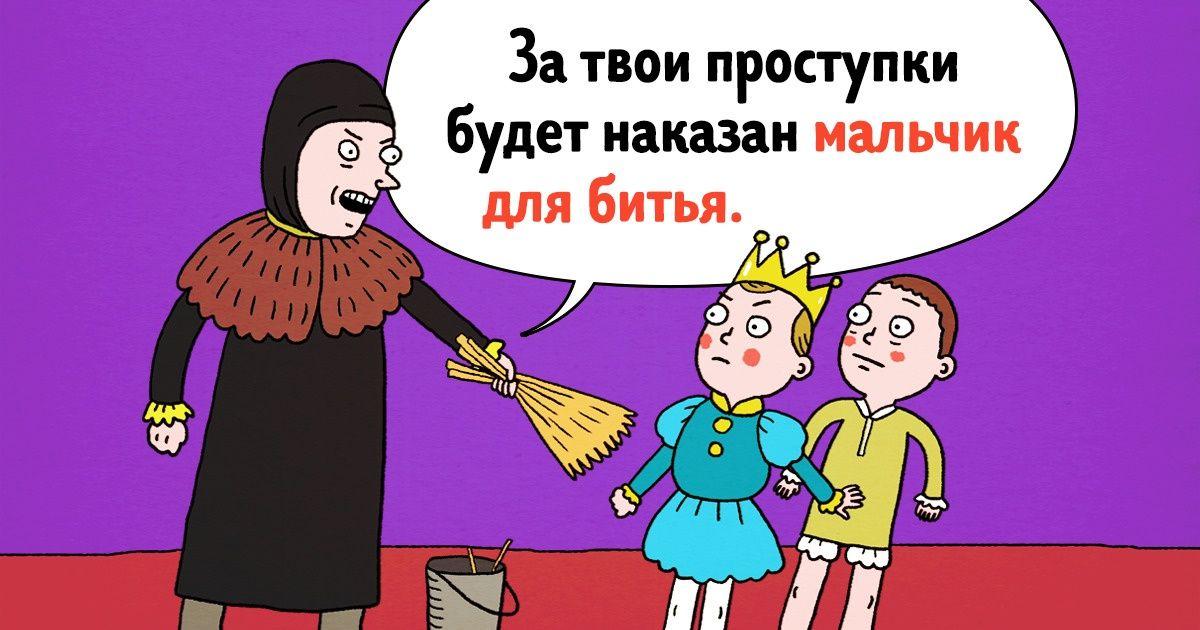 malchik-dlya-bitya
