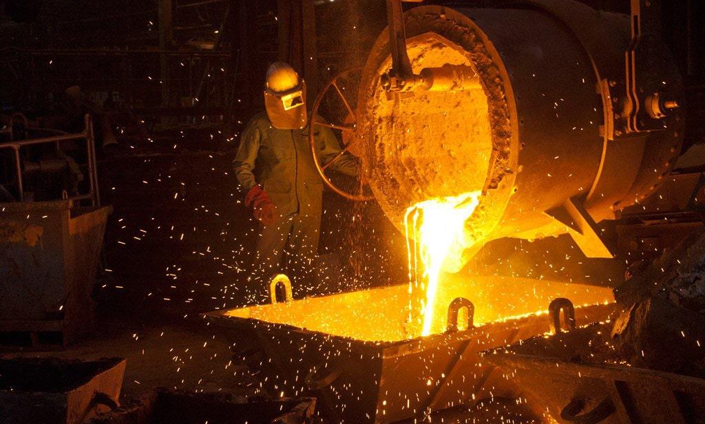 metallurg
