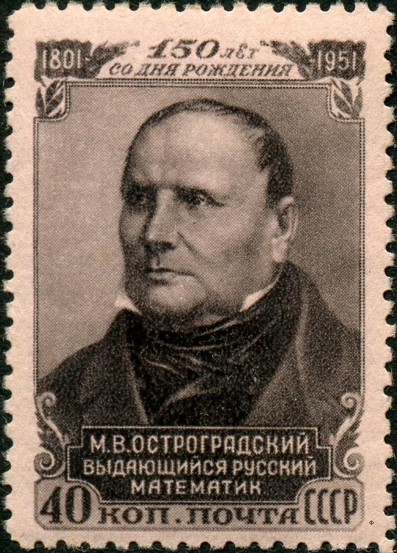 mihail-ostrogradskij-4