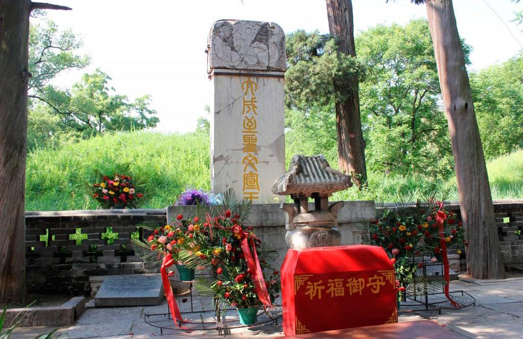mogila-konfucziya
