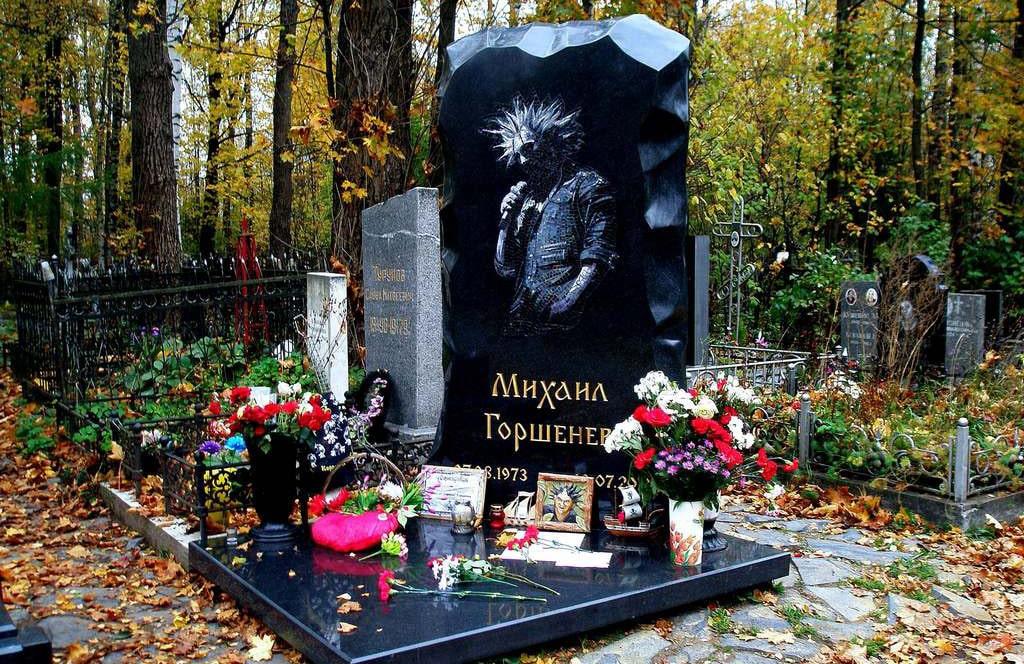 mogila-mihaila-gorshenyova
