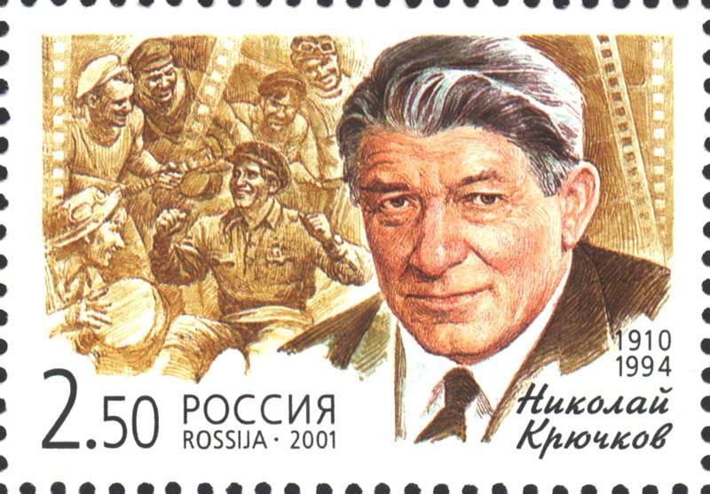 nikolaj-kryuchkov-1