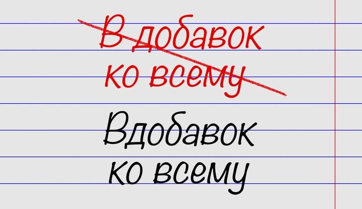 oshibayutsya-znatoki-russkogo-yazyka-11