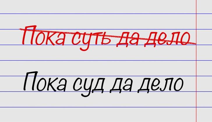 oshibayutsya-znatoki-russkogo-yazyka-15