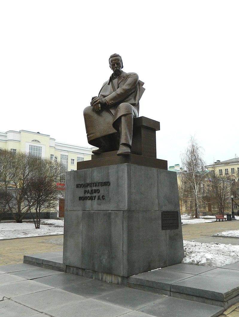 pamyatnik-a.-s.-popovu-v-ekaterinburge