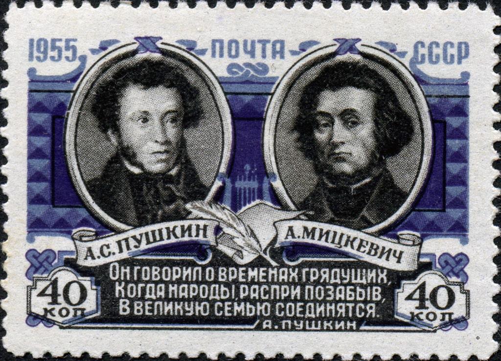 pochtovaya-marka-sssr-1955