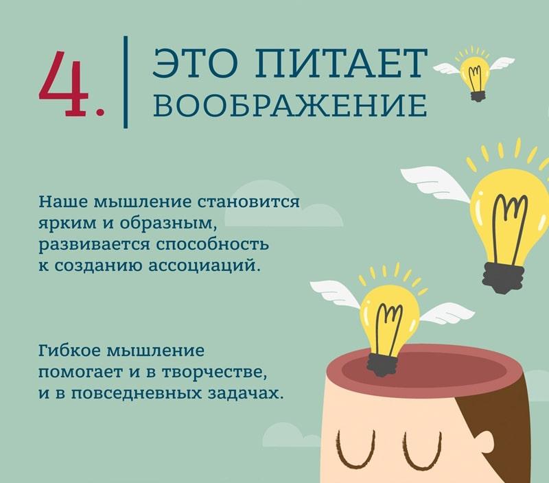 polza-ot-zauchivaniya-stihov-naizust-4
