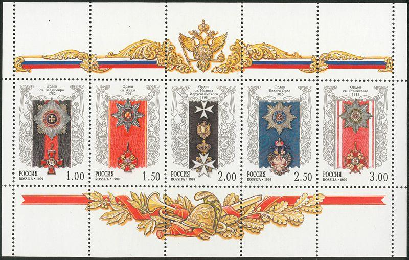 rossiya-5-marok-medali-1999