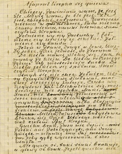 rukopis-yanusha-korchaka