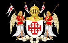 Рыцарские ордены
