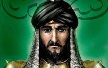 Саладин