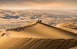 Самые большие пустыни