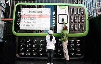 Самый большой в мире телефон