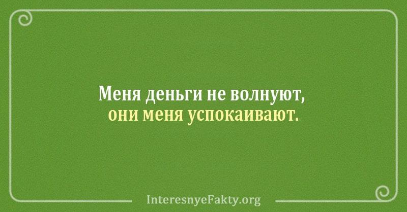 shutki-ot-kotoryh-kazheshsya-umnee-1