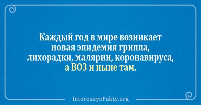 shutki-ot-kotoryh-kazheshsya-umnee-10
