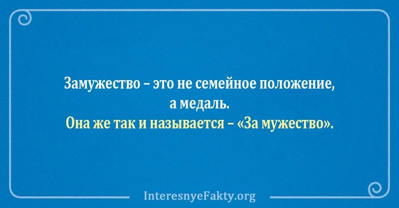 shutki-ot-kotoryh-kazheshsya-umnee-12