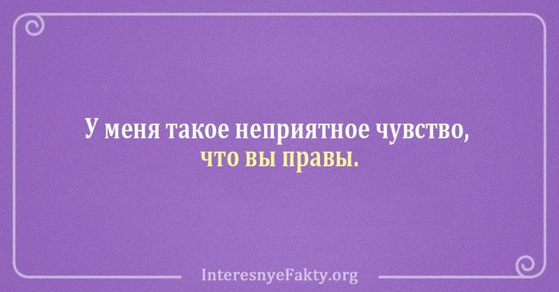 shutki-ot-kotoryh-kazheshsya-umnee-14