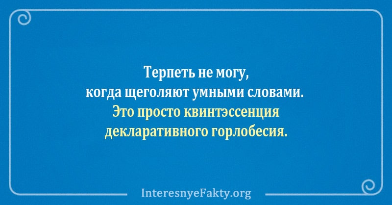 shutki-ot-kotoryh-kazheshsya-umnee-15