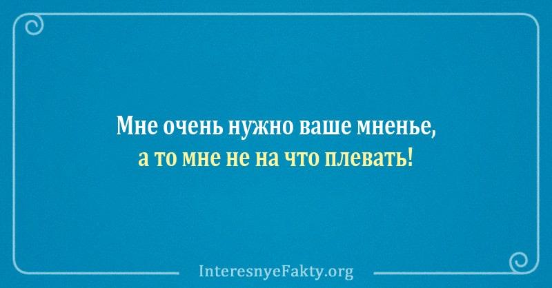 shutki-ot-kotoryh-kazheshsya-umnee-2
