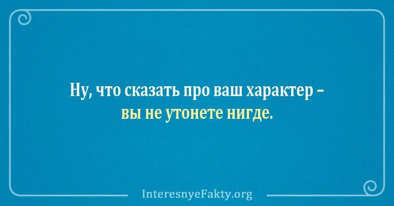 shutki-ot-kotoryh-kazheshsya-umnee-4