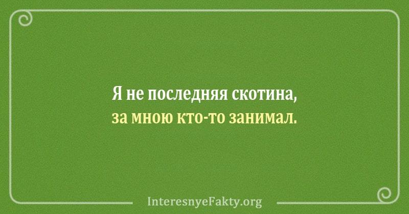 shutki-ot-kotoryh-kazheshsya-umnee-6