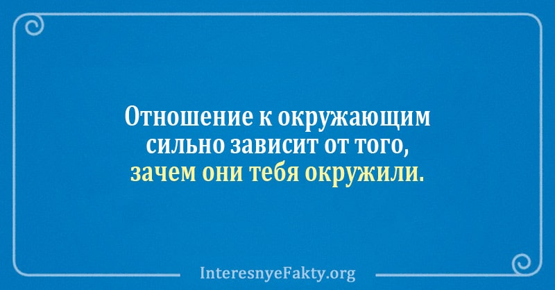 shutki-ot-kotoryh-kazheshsya-umnee-7