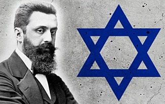 Сионизм и сионисты: мифы и факты
