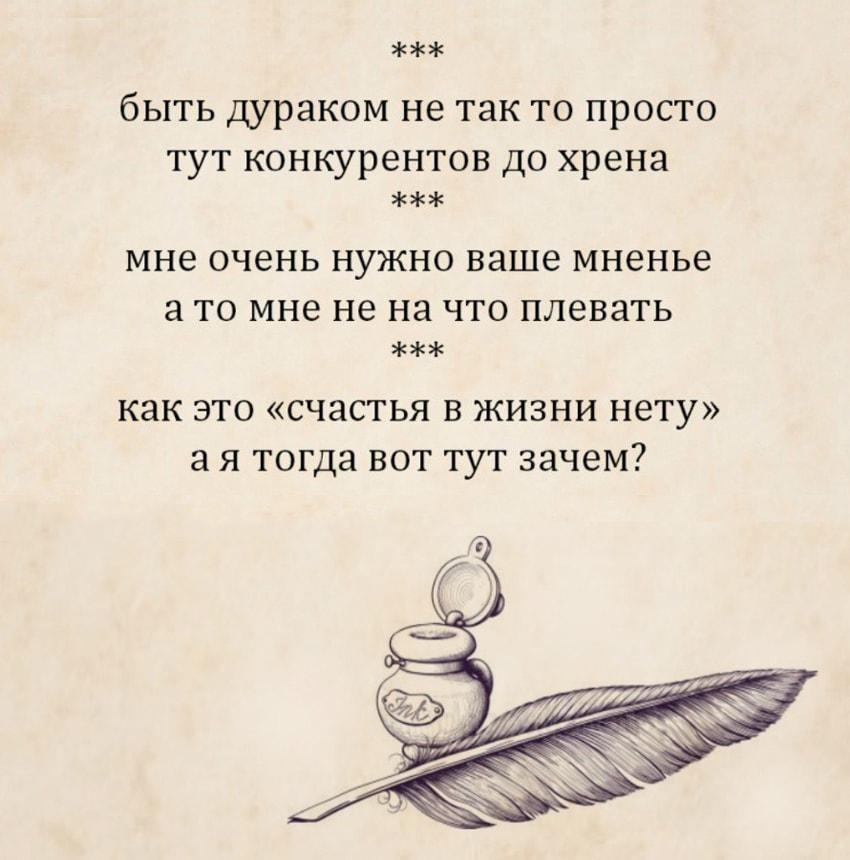 smeshnye-dvustishiya-1