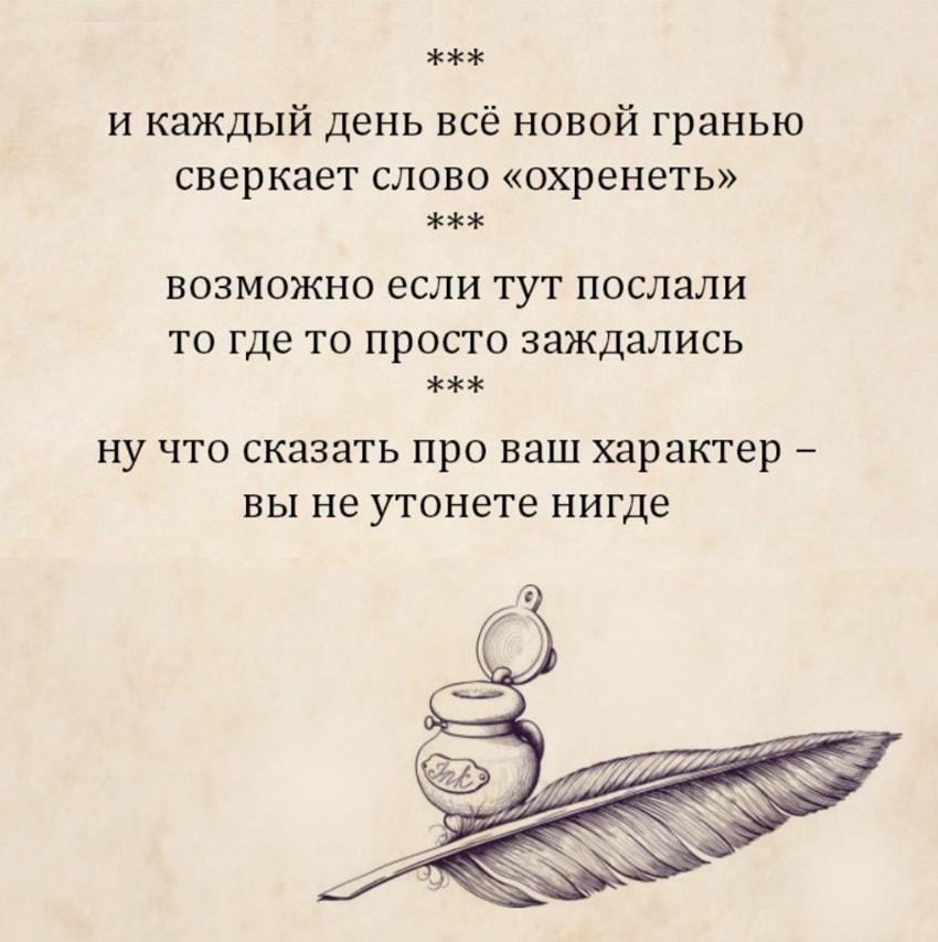 smeshnye-dvustishiya-10