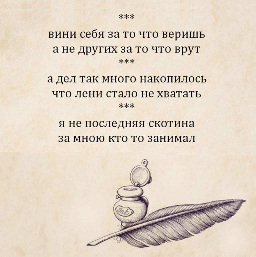 smeshnye-dvustishiya-12