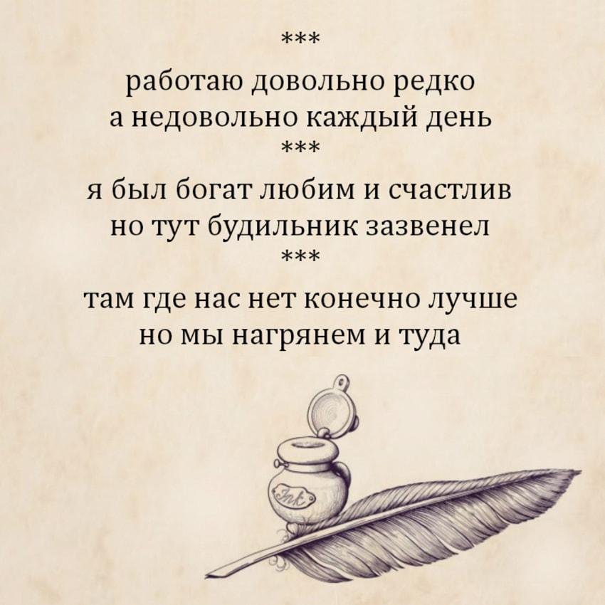 smeshnye-dvustishiya-5