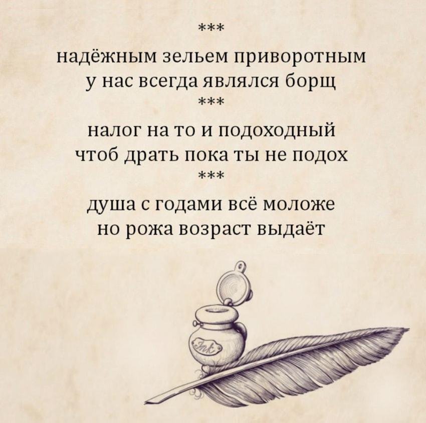 smeshnye-dvustishiya-7