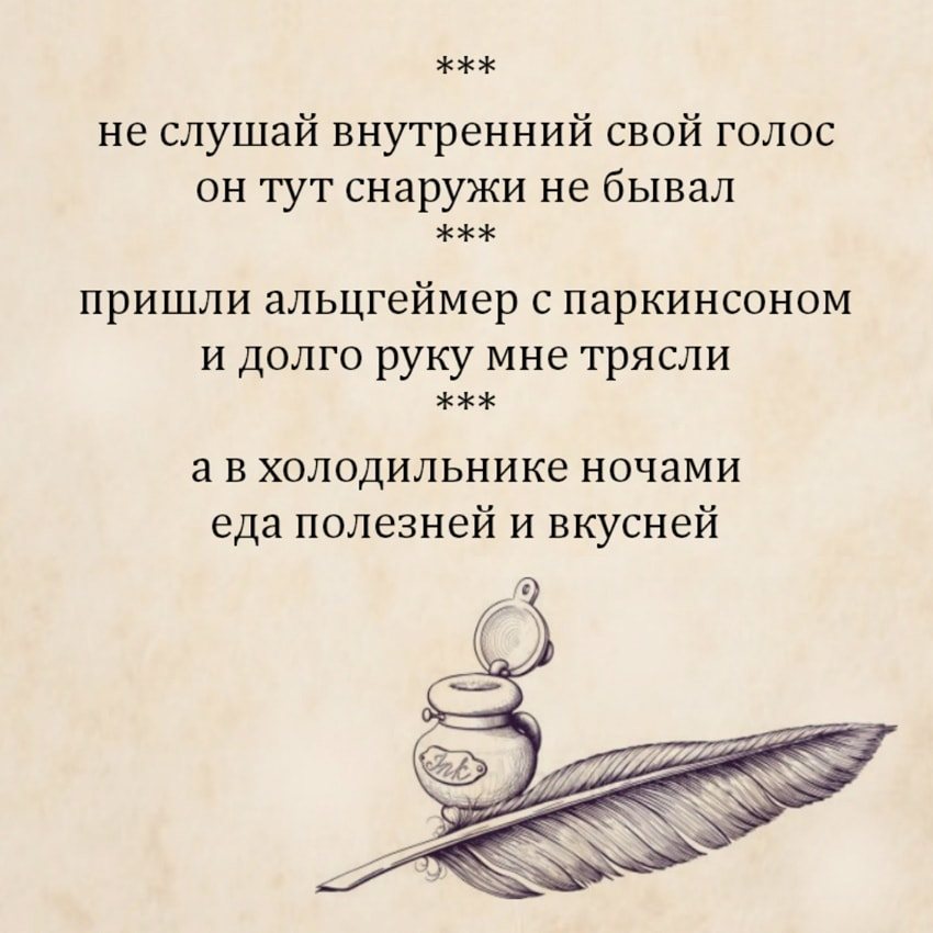 smeshnye-dvustishiya-8