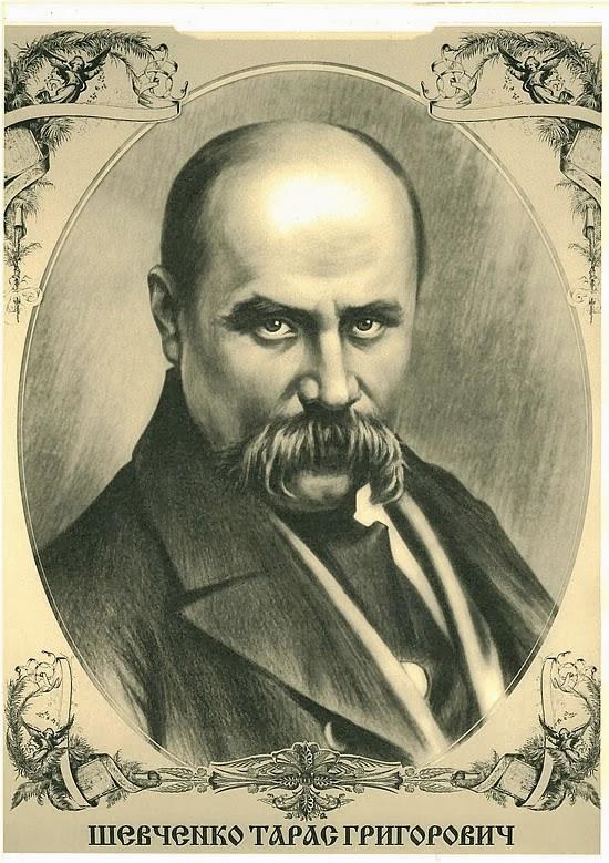 taras-shevchenko-1
