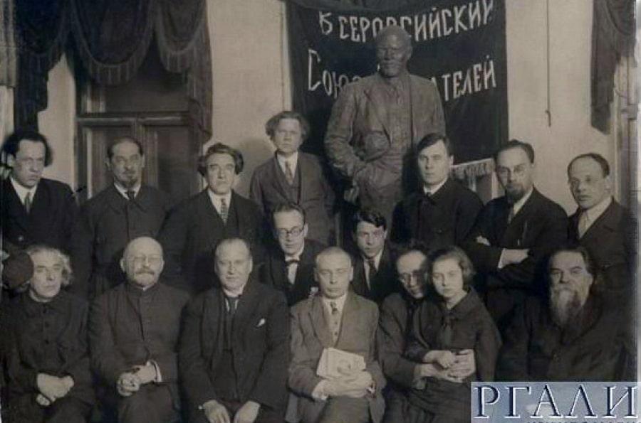 uchastniki-pervogo-vserossijskogo-sezda-proletarskih-pisatelej
