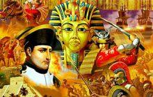 20 удивительных исторических фактов